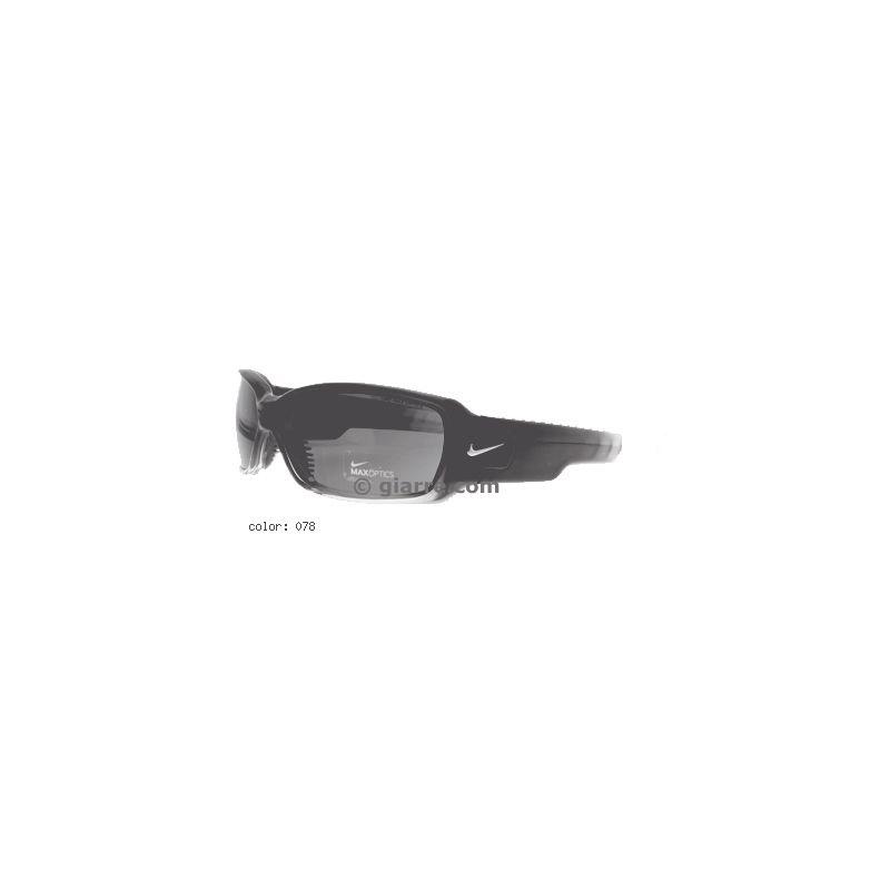 Nike Spor Güneş Gözlükleri 2012
